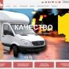 Фирма за транспортни услуги Белгия